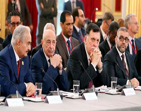 ليبيا.. بدء سباق الترشّح للمجلس الرئاسي الجديد