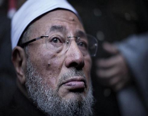 """""""علماء المسلمين"""" ينفي شائعة وفاة القرضاوي.. غادر المستشفى"""