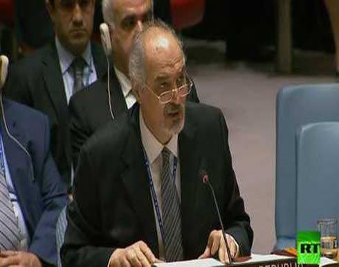 الجعفري: سوريا وعدتكم ووفت بوعدها