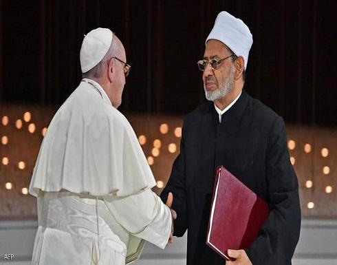 شيخ الأزهر: زيارة البابا الشجاعة تحمل رسالة لكل العراقيين