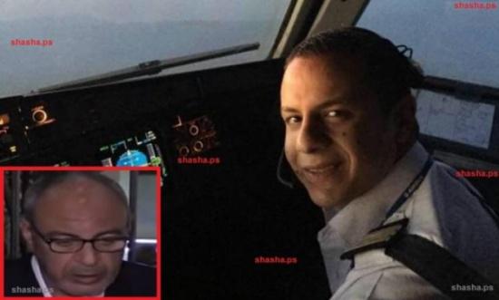 فيديو| والد قائد الطائرة المصرية يفجر مفاجئة بعد إدعاءات انتحار نجله!