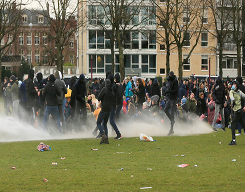 الشرطة الهولندية تعتقل أكثر من 250 شخصا خلال أعمال شغب عقب إعلان حظر التجول