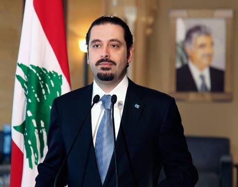 الحريري: بدون الضرائب ليرة لبنان كانت ستنهار قريبا