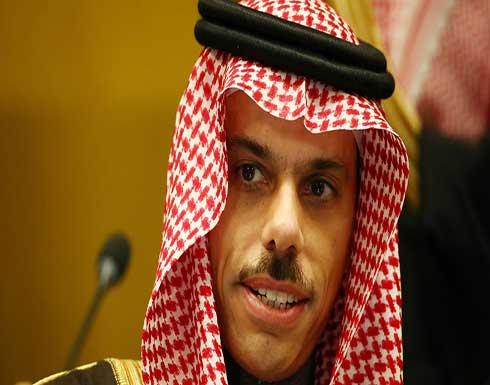 السعودية: نثق أن المجتمع الدولي سيعالج عدم الاستقرار الناتج عن أنشطة إيران