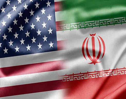 مسؤول أميركي: سياسة الضغط القصوى على إيران أثمرت