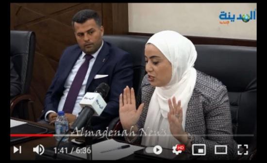 فيديو : كيف تعلمت بني مصطفى الوقوف أمام الكاميرا ..  ورشة تمكين المرأة اعلاميا وملتقى البرلمانيات
