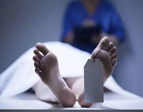 روسيا :تقتل زوجها وتخفي جثته بطريقة لا تخطر على بال