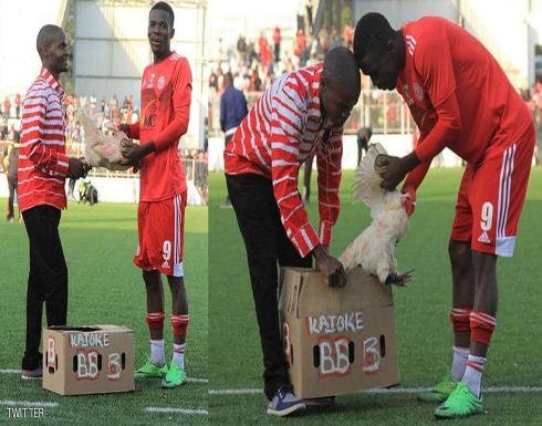 """هداف كرة أفريقي يتلقى """"دجاجة"""" تقديرا لأدائه"""