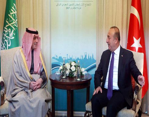 وزير الخارجية التركي يتحدث هاتفيا مع نظيره عادل الجبير