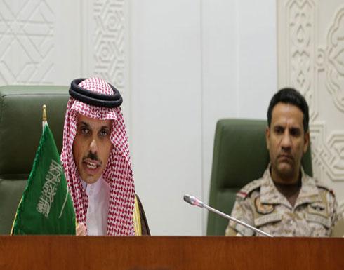 ترحيب عربي بمبادرة السعودية لحل الأزمة في اليمن