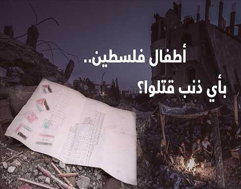 66 اغتالتهم إسرائيل.. أحلام شهداء غزة الأطفال