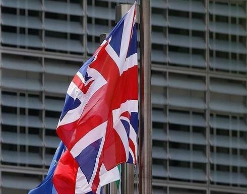 بريطانيا تدعو الأطراف الليبية لحوار أممي حول إيرادات النفط