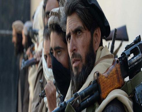 أفغانستان.. مقتل 10 أشخاص في اشتباكات بين مسلحي طالبان وقوات الأمن