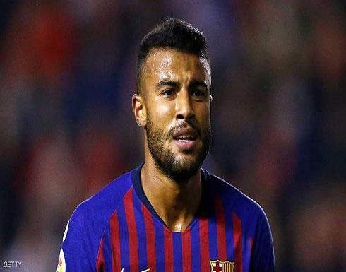 """برشلونة يعلن تعرض نجمه البرازيلي لـ""""إصابة خطيرة"""""""