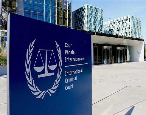 """فلسطين تطالب """"الجنائية"""" بالإسراع في تحقيقاتها بجرائم إسرائيل"""