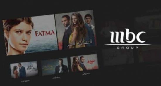 تركيا ترد على قرار حظر مسلسلاتها على قنوات MBC!