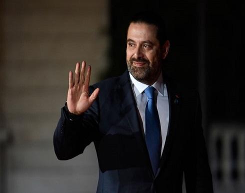 الحريري يعتذر لعون عن تشكيل الحكومة: لن نستطيع التفاهم