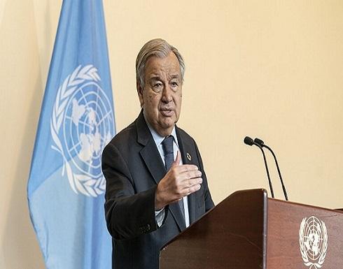 """غوتيريش: الدول دائمة العضوية بمجلس الأمن تريد """"أفغانستان مستقرة"""""""