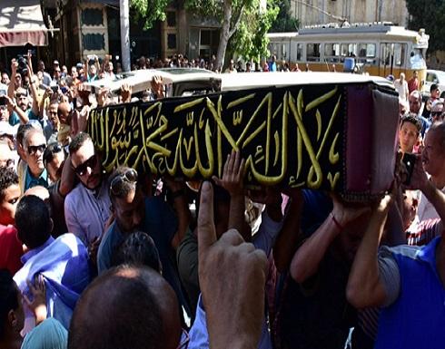 """مصر : 3 جنازات في يوم واحد """" الابنة ثم الأب والجدة """""""