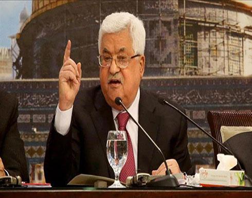 """عباس يحذر من """"عواقب وخيمة"""" لقرارات إسرائيل """"العدائية"""""""