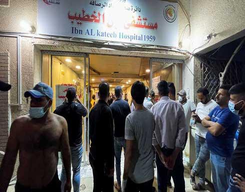 رئيس العراق يعزي عائلات ضحايا مستشفى ابن الخطيب.. والبرلمان يدعو لجلسة طارئة