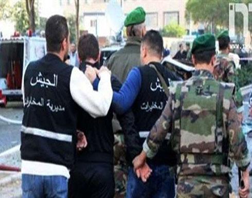 """الجيش اللبناني يفكك خلية من """"داعش"""" كانت تنشط بين المتن والشمال"""