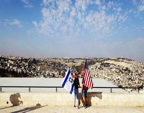 تقرير: واشنطن تفتتح قنصلية لها في القدس الشرقية قريبا