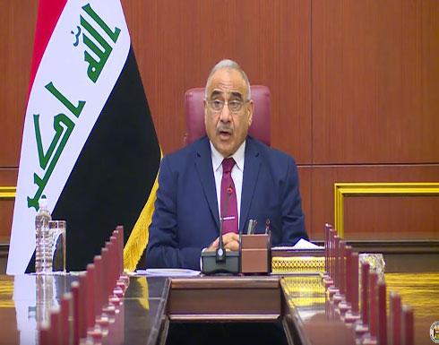 شاهد : كلمة رئيس مجلس الوزراء السيد عادل عبدالمهدي في الجلسة الاستثنائية