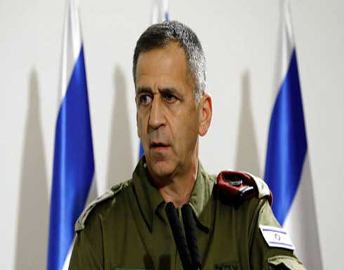 رئيس الأركان الإسرائيلي: عندما تقرر الحكومة مهاجمة إيران سيكون لدينا خطط عمل متنوعة