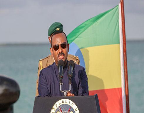 رئيس وزراء إثيوبيا يؤكد للمرة الأولى دخول قوات إريترية إقليم تيغراي
