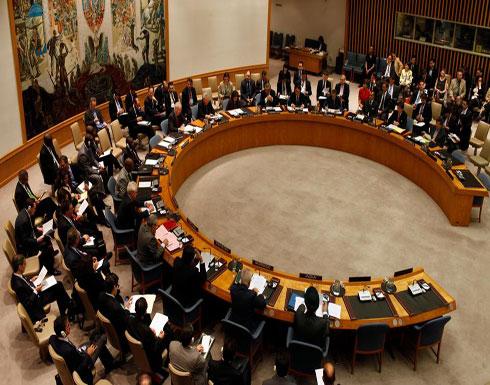 أميركا: على الحوثي القبول بالمشاورات دون شروط