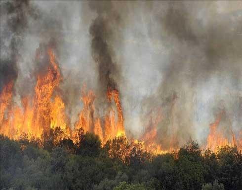 فرنسا.. إجلاء آلاف السكان إثر اتساع نطاق حرائق الغابات