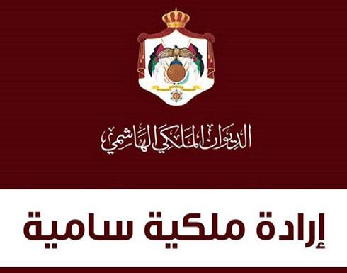 إرادة ملكية بتعيين الدكتور عبدالله طوقان مستشارا للملك