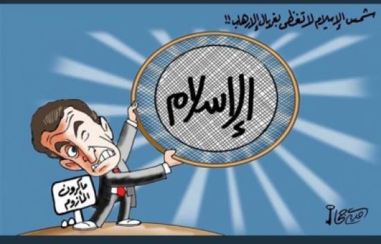 شمس الاسلام لا يحجبها غربال الاٍرهاب