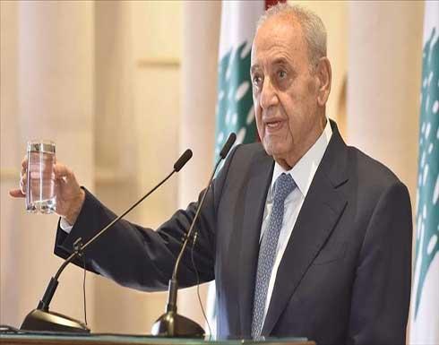 بري: لبنان في خطر وآن الأوان كي نستفيق