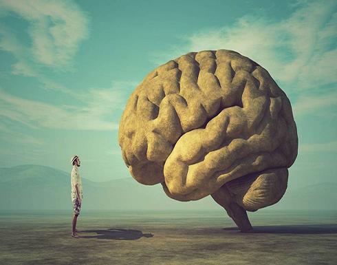 فك تشفير الدماغ لمساعدة المرضى المصابين بأمراض عقلية