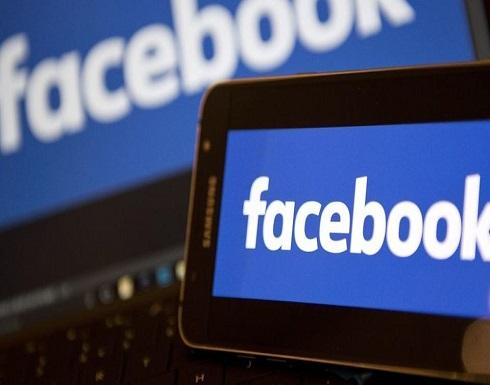 عشية انتخابات أميركا النصفية.. فيسبوك تحذف 115 حسابا