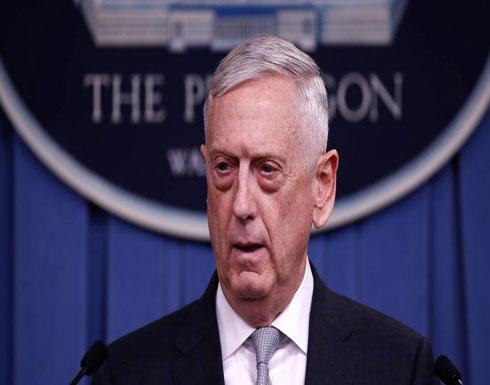 ماتيس: وزير الدفاع الصيني يزور واشنطن الأسبوع المقبل