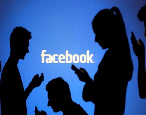 """""""فيسبوك"""" يعدّ القاموس الأكبر للشتائم حول العالم"""