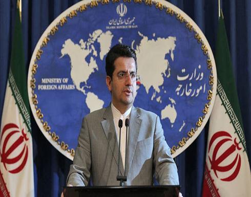 إيران تهدد: تمديد حظر الأسلحة له تبعات سيتحملها الغرب