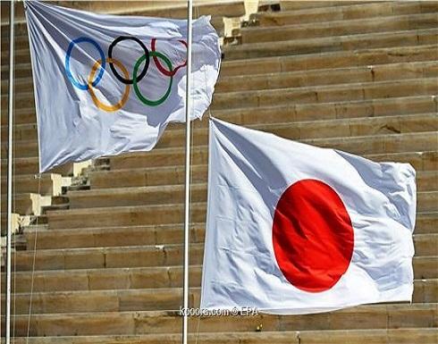 حاكمة طوكيو: اسم الأولمبياد سيبقى كما هو