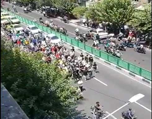 شاهد : طهران تنضم للاحتجاجات في إيران بتظاهرة فاجأت الحكومة