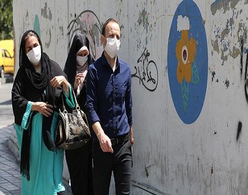 مسؤول إيراني: ضحايا كورونا 20 ضعفاً.. والتكتم سببه أمني