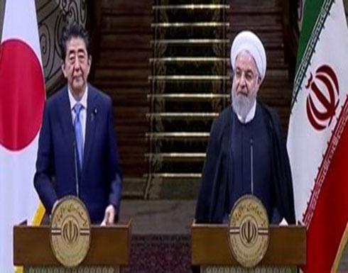 شاهد .. روحاني: لن نكون من يبدأ الحرب مع واشنطن لكننا سنرد بحزم ضد أي اعتداء