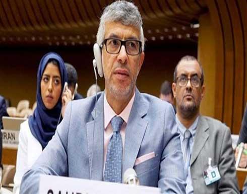 السعودية: رفع معاناة الشعب الفلسطيني من ثوابت سياسة المملكة