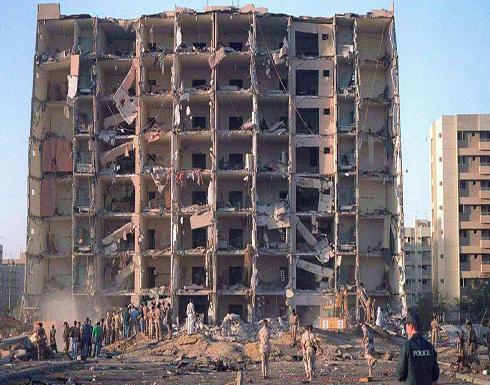 أميركا.. تغريم إيران 104 مليون دولار بهجوم الظهران 1996