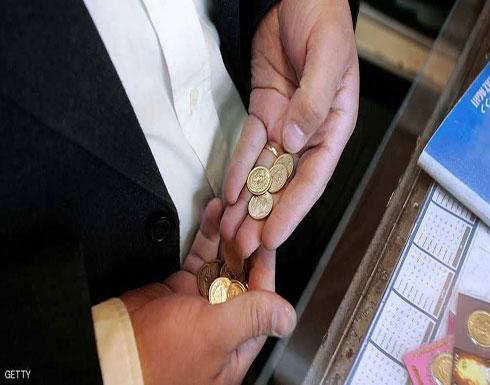 """إيران """"اليائسة"""" تنقب عن الذهب تحت ضغط العقوبات"""