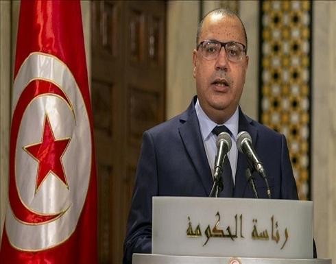 المشيشي : رفع دعوى ضد المتورطين في فتح مراكز تلقيح عشوائيا في تونس