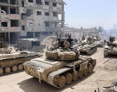 روسيا تعلن سيطرة نظام الأسد على دوما