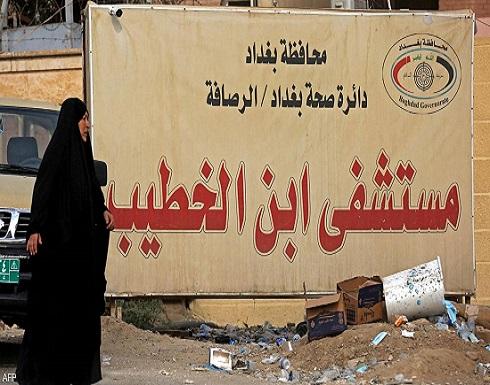 """العراق.. ارتفاع هائل في حصيلة ضحايا حريق """"مستشفى كورونا"""""""